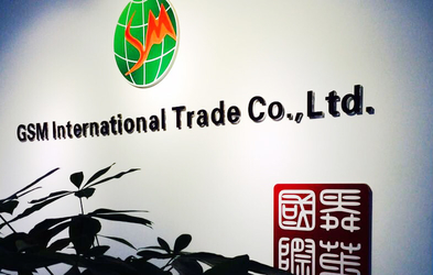 GSM International Trade Co.,Ltd.